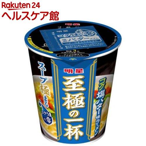 現品 至極の一杯 ☆新作入荷☆新品 コク塩バター味ラーメン 12個入