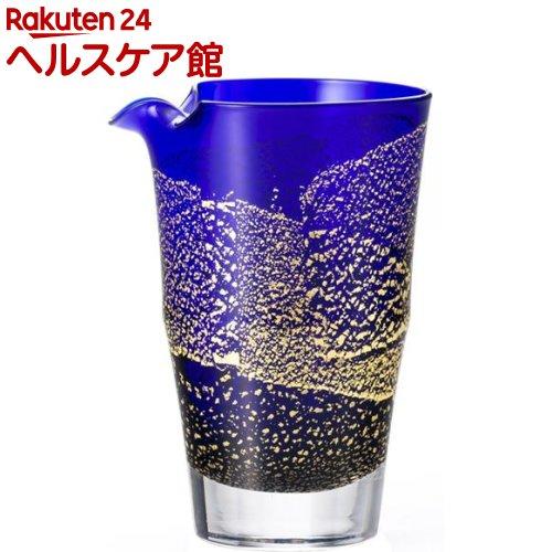 江戸硝子 瑠璃玻璃 片口 酒器 LS62623RULM(310mL)【送料無料】