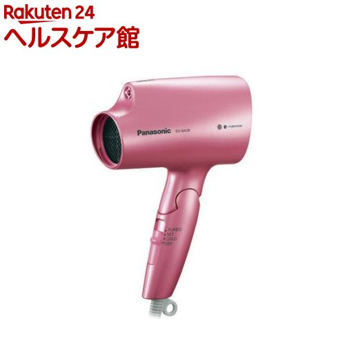 ナノケア ヘアードライヤー ピンク EH-NA28-P(1台)【ナノケア】【送料無料】
