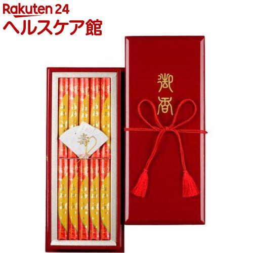 高砂 慶(よろこび) 塗箱 短(10コ入)【日本香堂】