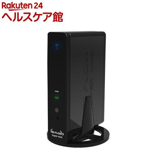 インバイト HD フロー3 スーパー ミニ 増設用受信機 HDF-S300R(1セット)【送料無料】