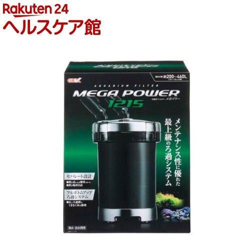 メガパワー1215(1コ入)【メガパワー】【送料無料】