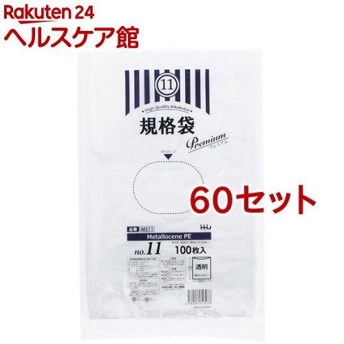 ポリ袋 高強度 ポリ袋 11号 プレミアム 高配合メタロセン 透明 20*30cm MS11(100枚入*60セット)