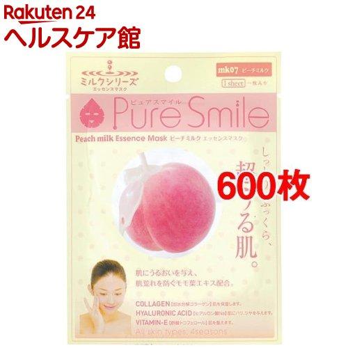 ピュアスマイル エッセンスマスク ミルクシリーズ ピーチミルク(600枚セット)【ピュアスマイル(Pure Smile)】