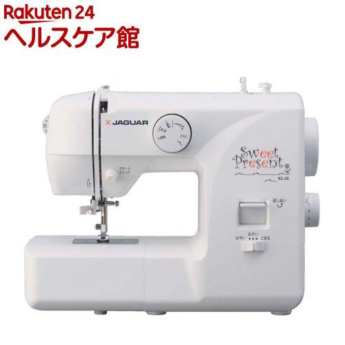 ジャガー 電動ミシン KS20(1台)【ジャガー】【送料無料】