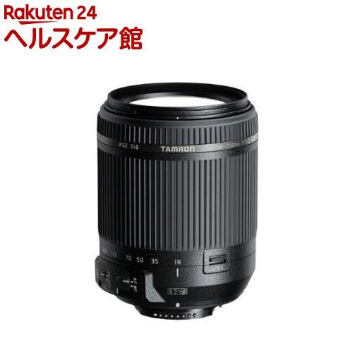 タムロン 18-200mm F/3.5-6.3 Di II VC B018 N ニコン用(1コ入)【送料無料】