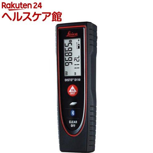 タジマ レーザー距離計 ライカディストD110 日時指定 1台 店舗 DISTO-D110