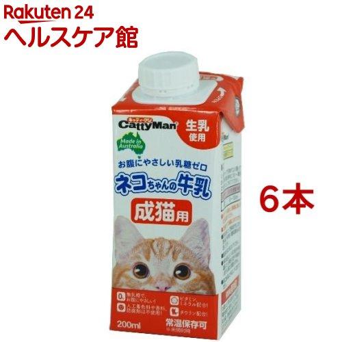 キャティーマン ネコちゃんの牛乳 成猫用 200ml 付与 6本セット 激安格安割引情報満載