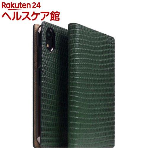 SLG iPhone XR リザードケース グリーン SD13696i61(1個)【SLG Design(エスエルジーデザイン)】