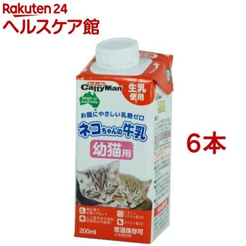 キャティーマン 人気上昇中 ネコちゃんの牛乳 幼猫用 6本セット 200ml 人気 おすすめ
