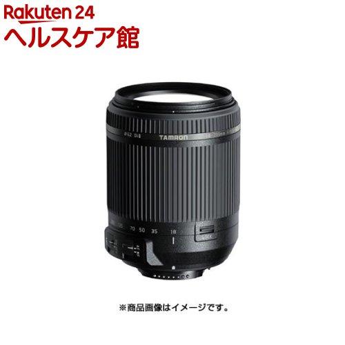 タムロン 18-200mm F/3.5-6.3 Di II VC B018 S ソニー用(1コ入)【送料無料】