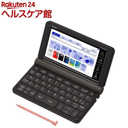 カシオ 電子辞書 エクスワード XD-SR4800 ブラック(1台)【エクスワード(EX-word)】