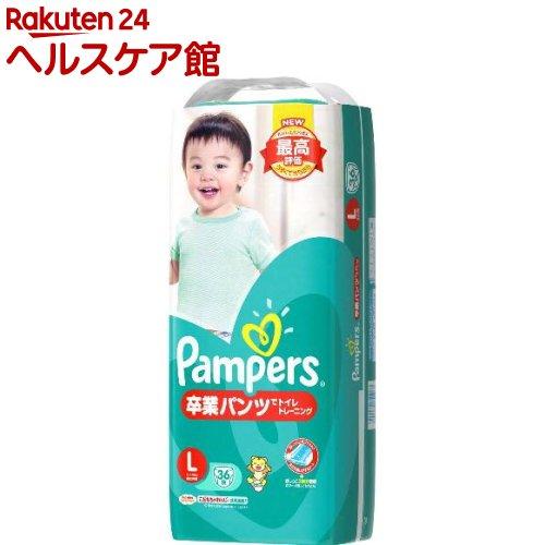 <title>パンパース おむつ 卒業パンツ L 36枚入 価格 交渉 送料無料</title>
