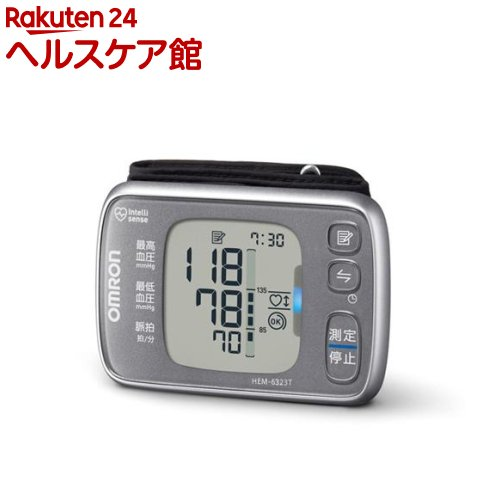 手首式血圧計 HEM-6323T(1台)【送料無料】