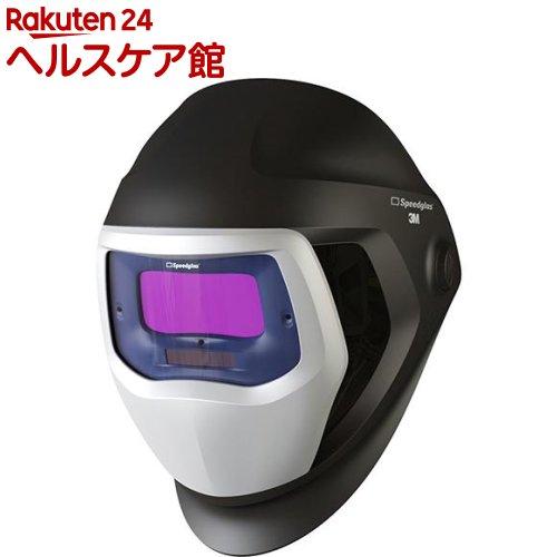 3M スピードグラス 自動遮光溶接面 9100V(1コ入)