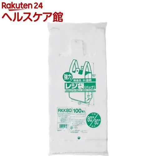 ジャパックス 業務用強力レジ袋 半透明 東日本80号 卓抜 RKK-80 !超美品再入荷品質至上! 西日本80号 100枚入