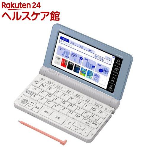 カシオ 電子辞書 エクスワード XD-SR4800 ブルー(1台)【エクスワード(EX-word)】