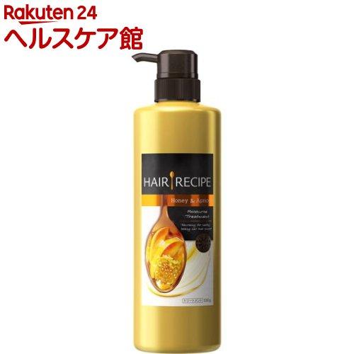 ヘアレシピ HAIR RECIPE ハニーアプリコット 530g エンリッチモイスチャーレシピ 販売期間 スーパーセール 限定のお得なタイムセール トリートメント