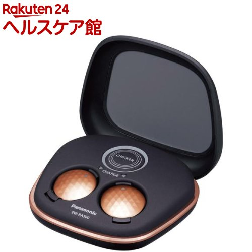 高周波治療器 コリコラン 2コ入 ブラック EW-RA500-K(1セット)【送料無料】