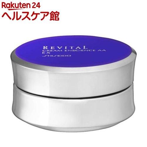 資生堂 リバイタル クリーム エンサイエンスAA EX(40g)【リバイタル(REVITAL)】【送料無料】