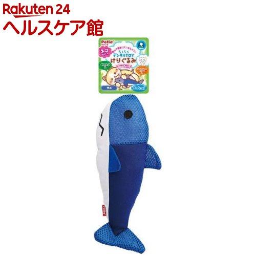 ペティオ Petio らくらくデンタル トイ more20 1コ入 割引も実施中 けりぐるみ サメ 春の新作