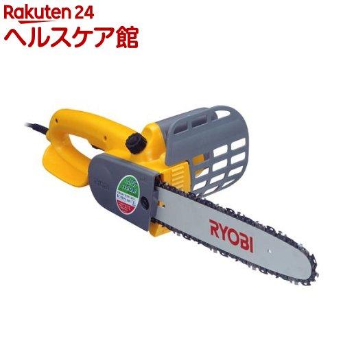 リョービ チェンソー CS-3010S 616100A 300mm(1台)【リョービ(RYOBI)】