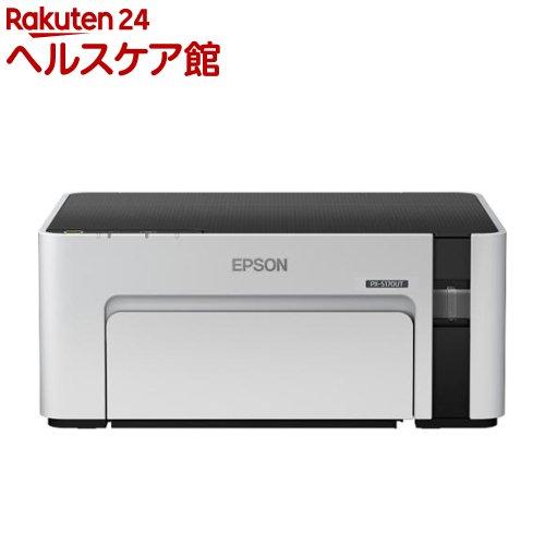 エプソン モノクロ インクジェットプリンター A4サイズ/USB対応 PX-S170UT(1台)【エプソン(EPSON)】【送料無料】