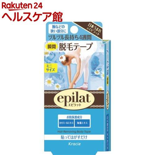 エピラット epilat 脱毛テープ ミニタイプ 新色追加して再販 数量限定 more30 22枚入