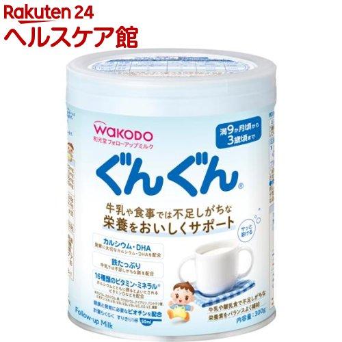粉ミルク ぐんぐん 和光堂 セール特価品 300g ミルク フォローアップ 在庫あり