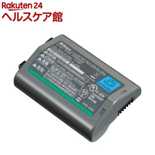 ニコン 純正Li-ionリチャージャブルバッテリー EN-EL18a(1コ入)【送料無料】