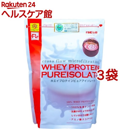 ファインラボ ホエイプロテイン ピュアアイソレート ミルクココア風味(1kg*3コセット)【ファインラボ】