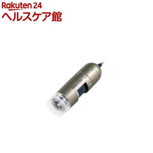 サンコー ディライト Premier2 M LWD DINOAD4113TL(1セット)【ディノライト(Dino-Lite)】【送料無料】