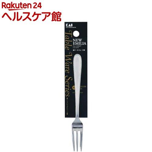 ニューエミリア ケーキ フォーク FA5108(1コ入)
