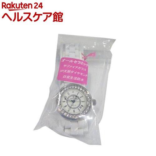アンクラーク 腕時計 フルセラミック ホワイト AU1028.03WCS(1本入)【送料無料】