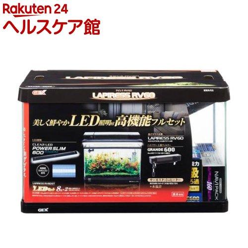 ラピレス RV60 GT LEDセット(1セット)【ラピレス】【送料無料】