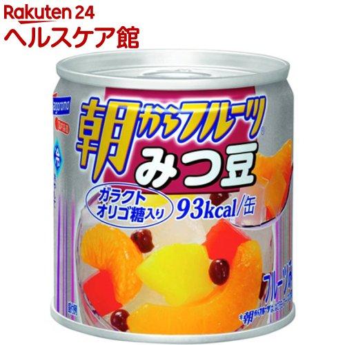 朝からフルーツ 人気の定番 毎日続々入荷 みつ豆 190g