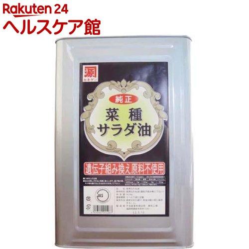 平田産業 純正菜種サラダ油 毎日がバーゲンセール 一斗缶 驚きの値段で 16.5kg slide_d1
