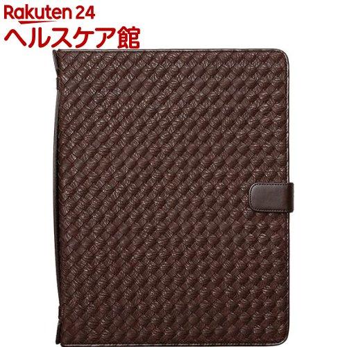 ゼヌス iPad Pro メッシュダイアリー ダークブラウン Z9799iPP(1コ入)【ゼヌス】【送料無料】