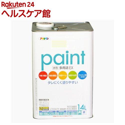 アサヒペン 水性多用途EX アイボリー(14L)【アサヒペン】【送料無料】