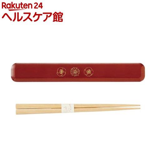 はないろ 箸・箸箱セット 春慶 T-86299(1セット)