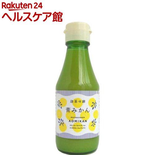 再入荷 予約販売 発売モデル 無茶々園 ストレート果汁 150ml 青みかん