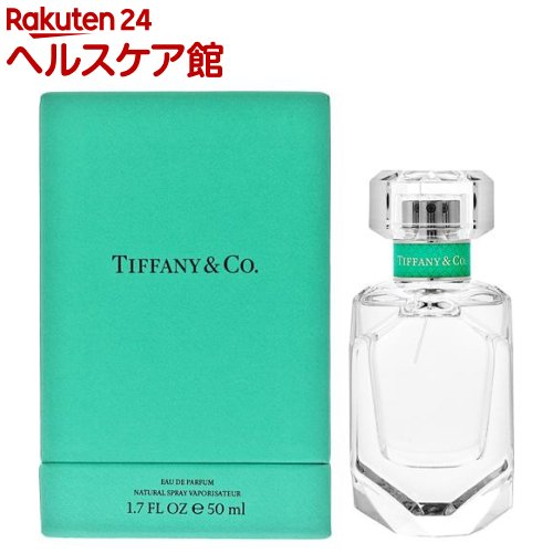 ティファニー オードパルファム(50mL)【送料無料】