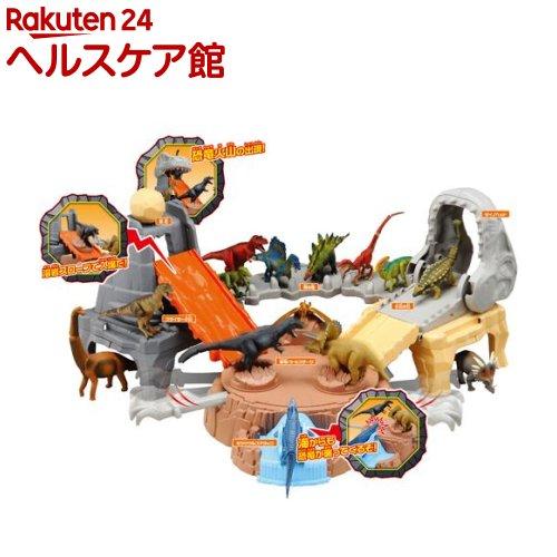 アニア / アニア 恐竜バトルキングダム アニア 恐竜バトルキングダム(1セット)【アニア】