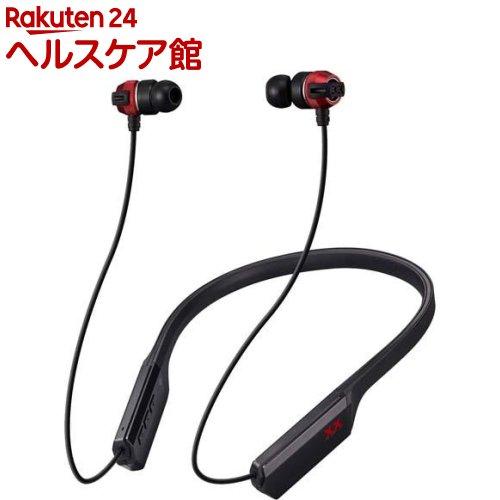 ワイヤレスステレオヘッドセット レッド HA-FX33XBT R(1コ入)【JVC】