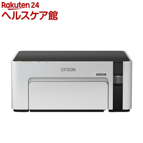 エプソン モノクロ インクジェットプリンター A4サイズ/無線LAN対応 PX-S170T(1台)【エプソン(EPSON)】