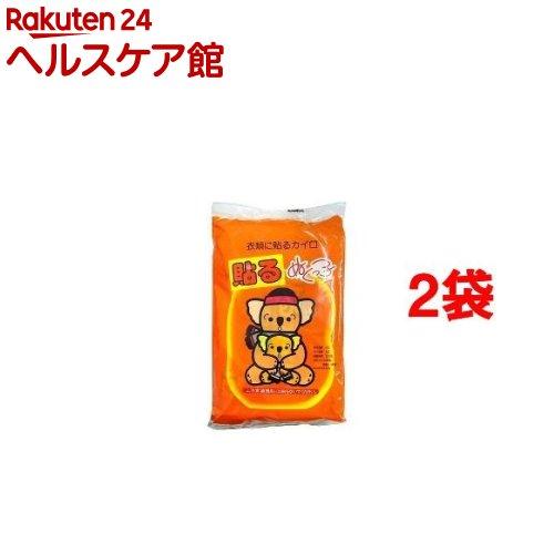 アイリスファイン 貼るぬくっ子(240個入*2袋セット)【ぬくっ子】