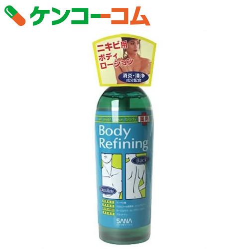sanabodirifaininguroshon[供常盤药品工业身体提纯背使用的身体化妆水]