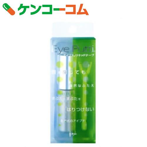 歌剧眼丘比特液体磁带 N (双眼睑化妆品) [imulsion IPC]