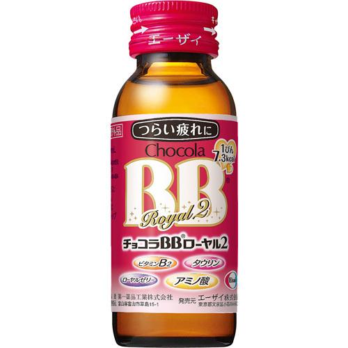 *10部chokora BB皇家2 50ml[在kenkokomuezaichokora BB营养饮料滋养强壮,肉体疲劳的营养补充]