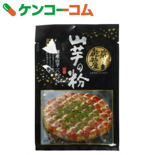 山药的粉8.5g*2[山城屋山薯粉末(yamaimo)]